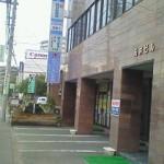 fukujinnomizu1