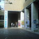 shiminbunkasenta-iriguchi